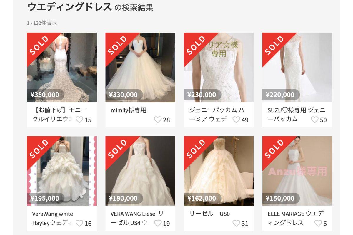 メルカリ:ウエディングドレス