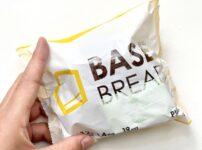 【最新】ベースブレッド(BASE BREAD)コンビニで買える?